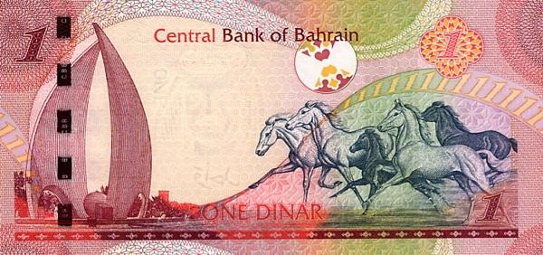 Бахрейнский динар купюра