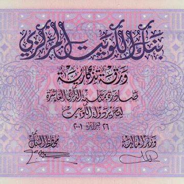 Самая дорогая валюта в мире – топ 8