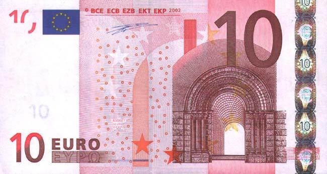 евро купюра
