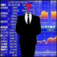 Кто такой Чувак или приход алгоритмической торговли