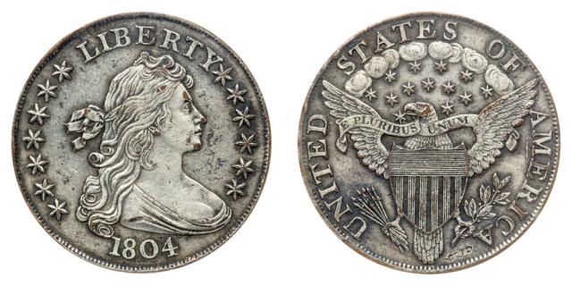 Серебряный доллар 1804