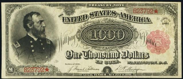 Самая дорогая банкнота