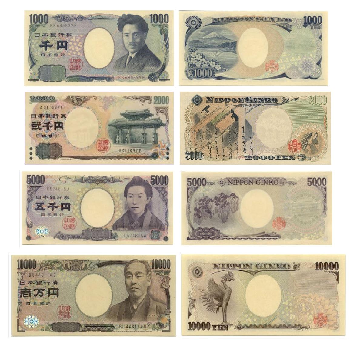 Банкноты Японские иены ФОТО